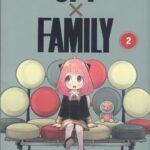 spyxfamily 02